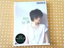 Musiccd4u Jade Lau Autograph cd dvd Liu Li Yang Forward 刘力扬