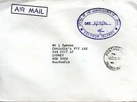 1986 Solomon Islands Air Mail Cover to Australia Commissioner of Police Stamp