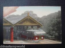 old China  HK postcard,Peak tramway station HK, No.247,some faults