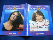 1982 Sophie Marceau Brooke Shields Japan VINTAGE Photo Book VERY RARE