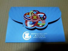 joint stamp issue of asean community folder with stamp malaysia MNH
