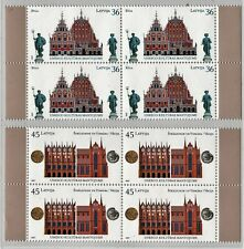 LATVIA 2007 Buildings 4x MNH Joint issue with Germany, Mi.Nr.702-703.