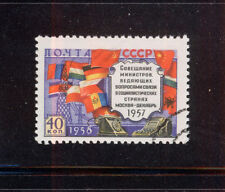 RUSIA-URSS/RUSSIA-USSR 1958 USED SC.2067 YT.2051 Communist Ministers