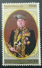 *FREE SHIP Malaysia Coronation Agong XV 2017 Royal King (stamp) MNH *gold ink