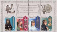 Russia 2008 Costumi tradizionali/vestiti/Design/Copricapo/Coltello/ARTE 4v (n44425a)