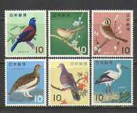 Japan 1963 Birds/Nature/Dove/Stork/Jay/Ptarmigan/Wildlife 6v set (n24287)