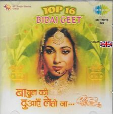 TOP 16 BIDIA GEET - NEW BOLLYWOOD SARE GAMA CD SET - FREE UK POST