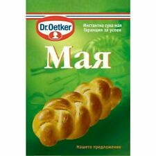 Dried Yeast by Dr Oetker 4 x 7g Sachets the Best for Bread & Baking Fast Acting