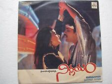 Nirnayum Telugu ilaiyaraaja  LP Record Bollywood India NM-1335