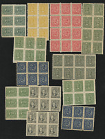 ROC China Stamp 1942 Central Trust & Da dong Print Dr.Sun Yat-sen 178 Stamps