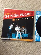 "Queen You're My Best Friend Japanese Import 7""pa"