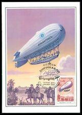 Russia MK 1991 Zeppelin Albatros cavallo Maximum cartolina MAXIMUM CARD MC cm m409