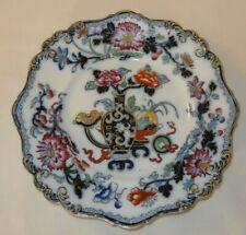 Antique William Ridgway Noma 4318 Dessert Plate Vase & Flowers c1840 Lot D