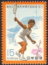 GIAPPONE 1971 SPORT/Tennis/Faro/Fiore/Atletica LEGGERA MEETING/Giochi 1 V (n29773)