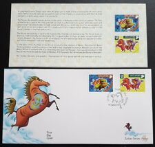 Singapore Zodiac 2002 Lunar New Year of the Horse 2v Stamps FDC