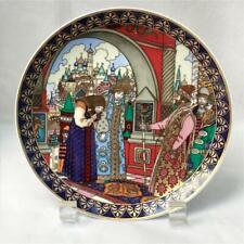 Villeroy Boch Heinrich Russian Fairy Tales Plate Vassilissa Presented to Tsar