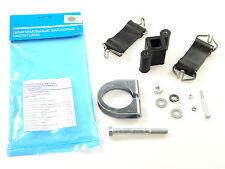 Montagesatz Endschalldämpfer - LADA Niva 4x4 1600 cm³  Art. 2101-1200080-86