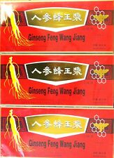 3 Boxes Red Panax Ginseng Royal Jelly Extract Oral Liquid,30x10ml