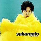 Sweet Revenge by Ryuichi Sakamoto (CD, Aug-1994, Elektra (Label) LIKE NEW