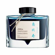 Pilot Iroshizuku Ebisu - 50ml Bottled Ink 100th Anniversary Limited Edition