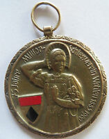 VTG 75 JOHARE MILITAR ENGRAVER Huguenin Locale Sign Brass Medal Pin Badge