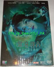 MISSING (2 NEW DVD) ANGELICA LEE ISABELLA LEONG & TSUI HARK HK MOVIE R0