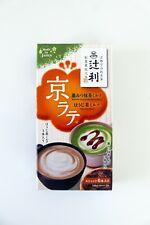 TSUJIRI Kyo Latte KUROMITSU MATCHA & HOJICHA Powder 1 Box 6p Japan Uji green tea