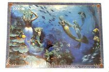 Rare James C. Christensen Sisters Of The Sea 26.8 X 19.1,1000 Pc Puzzle 1995 Mib