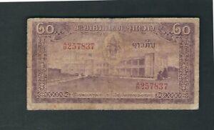 LAOS -  Twenty (20) Kip, 1957