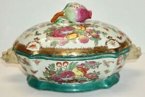 ASIAN or ORIENTAL Large Decorative OVAL TUREEN or BOWL w/LID & Unusual Handles