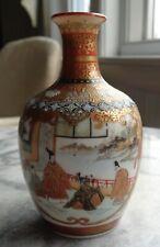 Antique Satsuma Small Bud Vase - Signed