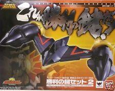 New Bandai SUPER ROBOT Chogokin The King of Braves GaoGaiGar Set 2 Pre-Painted