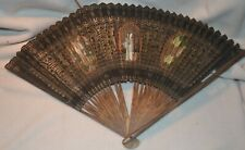 Vintage Asian Wooden Folding Fan Hand Painted?