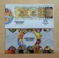 2010 Malaysia Traditional Festive Food Booklet 10v Stamps FDC