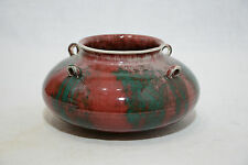 Chinese Flambe Glaze Porcelain Brush Washer With Mark