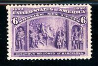 USAstamps Unused VF US 1893 Columbian Expo Columbus Welcomed Scott 235 MNG