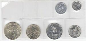Guatemala  KMS  lose    -  6 Münzen  bankfrisch