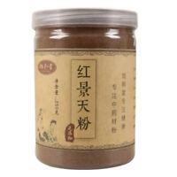 250g Tibetan Plateau Wild Rhodiola Rosea Root Powder Herbal Tea 100% Pure