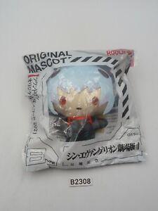 "Neon Genesis Evangelion B2308 Round 1 Rei Ayanami Mascot 3.5"" NEW Plush Japan"