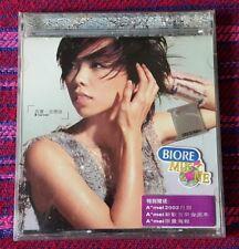 A-Mei ( 張惠妹 ) ~ 張惠妹 ( Malaysia Press ) Cd