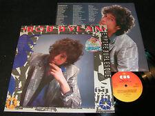 BOB DYLAN Empire Burlesque / Dutch LP 1985 CBS 86313