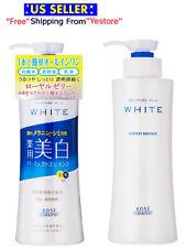 New KOSE moisutyuamairudo White Perfect Essence Serum Moisture Mild Japan 230mL
