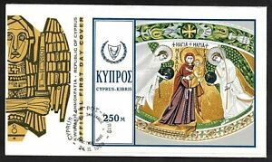 Cyprus Large Nativity Mural Souvenir Sheet Cachet FDC First Day Cover 1969