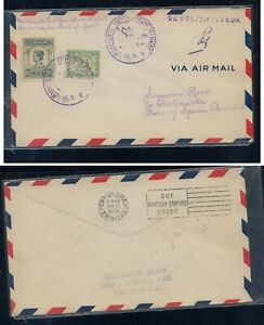 Suriname  first flight cover to Trinidad   1929
