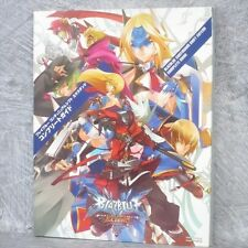 BLAZBLUE Continuum Shift Extend Complete Guide PS3 PSVits Book SB22*