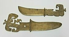 """12""""&13"""" Two Chinese/Asia Brass Knife Dagger Weapon Stamped w/ Asian Characters"""