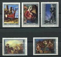 30323) Russia 1981 MNH Paintings - 5v. Scott #4995/99
