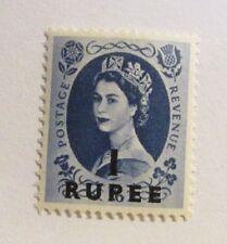 OMAN Sc# 62 * MH, QEII, 1 Rupee postage stamp