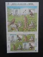 KOREA 1999 BIRDS ENDANGERED SPECIES SHEETLET OF 12 STAMPS MNH MINT