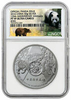 2016 China Panda 1.60 oz. Silver NGC PF69 UC Excl Anaheim ANA Panda Lbl SKU42300